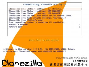 Clonezilla boot menu
