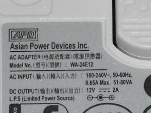 Universal Plug details